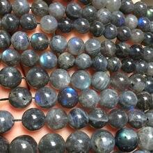 2 пряди натуральный голубой лабрадорит круглые бусины 3 18 мм