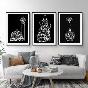 Image 3 - Islamitische Wall Art Canvas Schilderijen Modern Design Moslim Foto S Arabische Kalligrafie Posters En Prints Voor Woonkamer Home Decor