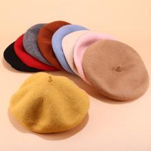 Дешевые модные новые женские шерстяные одноцветные береты, женские шапки, зимние универсальные теплые шапочки для прогулок Cap15 цветов