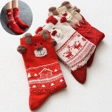 3 Pair Christmas Socks Winter Women Warm Wool Mid-calf Woolen Snowflake Deer Comfortable Gift Girls Cute