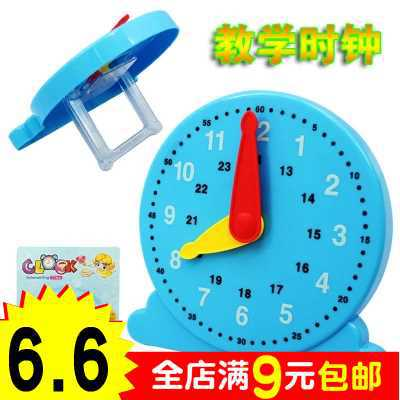 Children With Numbers Clock Teaching Aids Kindergarten Early Childhood ENLIGHTEN's Time Teaching Aids Clock Educational Force Cl