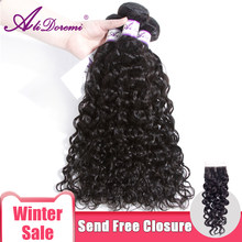[Alidoremi] Brazilian Water Wave Hair 100% Human Hair Bundles With Free Closure Natural Color Remy Hair can buy 3/4pcs(China)