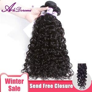 [Alidoremi] Brazilian Water Wave Hair 100% Human Hair Bundles With Free Closure Natural Color Remy Hair can buy 3/4pcs(China)