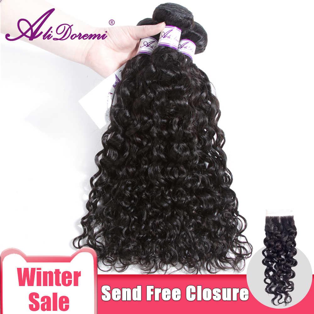 [Alidoremi] brazylijski Water pasma falowanych włosów 100% ludzki włos naturalny kolor 8-28 cal Remy włosy mogą kupić 3 /4 sztuk