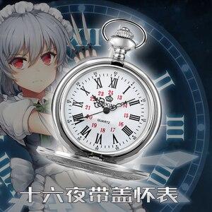 Image 3 - Nieuwe Anime Action Figure Datum Een Live Tokisaki Kurumi Mechanische Zakhorloge Unisex Studenten Cosplay Waterdicht Horloge Gift