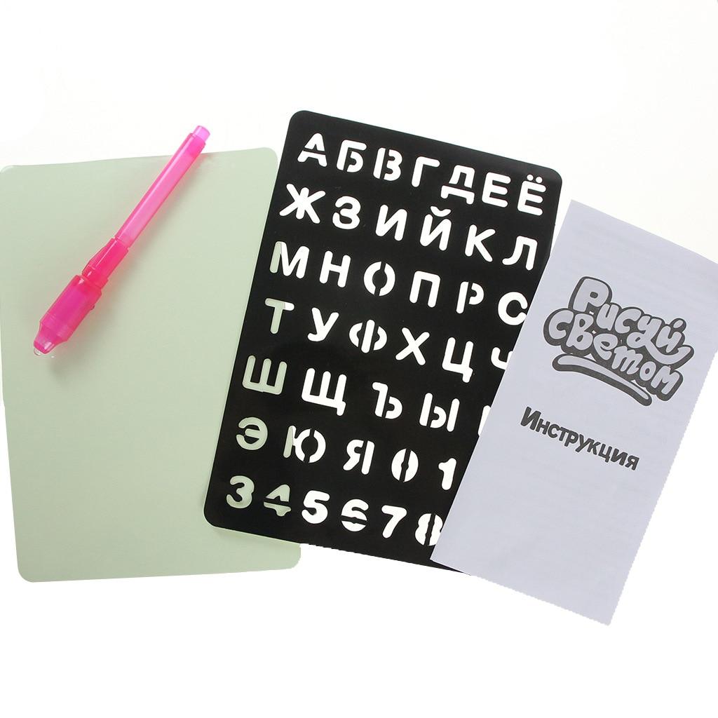 Children Russian-Night Light Writing Board LED Electronic Fluorescent Pen Shining Drawing Board Graffiti Handwriting Board Toy B
