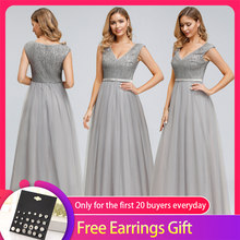 Elegant Grey Evening Dresses Long Queen Abby A-Line V-Neck Sleeveless Sequined Tulle Formal Evening Gowns For Party(China)
