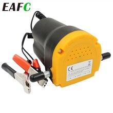 Car Engine Oil pump Electric Oil/Diesel Fluid Sump Extractor Scavenge Exchange fuel Transfer suction Pump Boat Motorbike