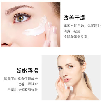 Hyaluronic Acid Face Cream Moisturizing  2