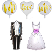 1pc Wedding Dress Aluminum Film Balloon 18 Inch Love Round Balloons Globos Team Bride Birthday Decoration