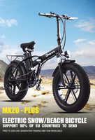 Electric Bicycle sheng milo 48v Battery Folding Electric bike 500w Motorcycle ebike 20-inch Portable Mountain snow Ebike