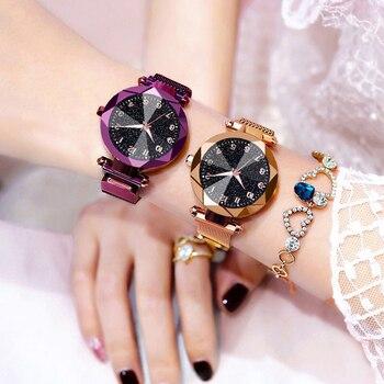 Women Watches 2019 Brand Luxury Bracelet Quartz Stainless Steel Band Magnet Buckle Starry Sky Wrist Watch Ladies Dress Clock