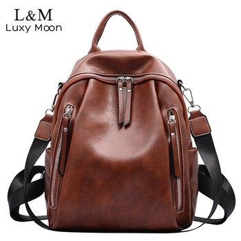 Классический кожаный рюкзак для женщин большой Ёмкость рюкзаки дорожные сумки колледжа студенческий школьная сумка на плечо в винтажном с...
