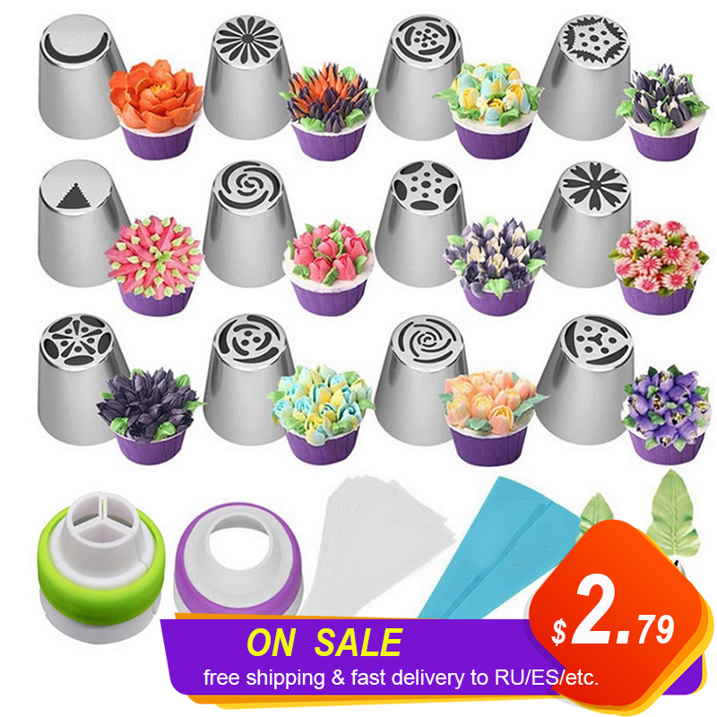 Flower-Cream Nozzles Cake-Decorating-Tools Pastry-Tips Cupcake Russian Stainless-Steel