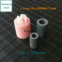 Long life  Paper Pickup Roller Kit 3 Pieces for Canon 6055 6065 6075 6255 6265 6275 8105 8095 8085 8205 8095 8085 1set paper pickup roller kit seperation pickup feed fit for canon 6055 6065 6075 6255 6265 6275 8105 8095 8085 8205 8095 8085