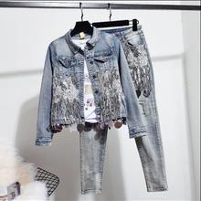Европейская Осенняя Женская мода с блестками короткая джинсовая куртка пальто+ рваные джинсы комплект из двух предметов винтажный Джинсовый комплект уличная одежда высокого качества