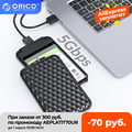 Чехол ORICO для внешнего жесткого диска 2,5 дюйма, SATA 3,0 на USB 3,0, 5 Гбит/с, 4 ТБ