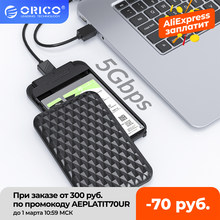 Orico 2.5 Inch Hdd Case Sata 3.0 Usb 3.0 5 Gbps 4Tb Hdd Ssd Behuizing Ondersteuning Uasp Hd externe Harde Schijf Doos Zwart/Wit