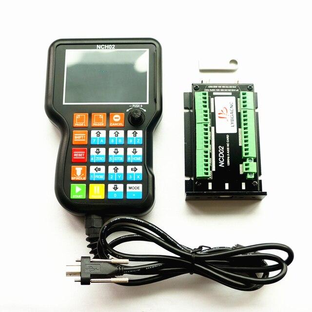 NCH02 ハンドヘルドモーション 5 軸のusb cncモーションコントロールシステムコントローラボードdiyのcncマシン