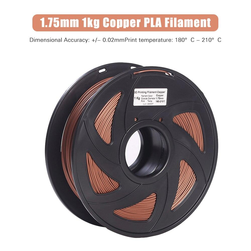 Filament d'imprimante 3D cuivre + PLA 1.75mm 1kg précision dimensionnelle de la bobine +/-0.02mm