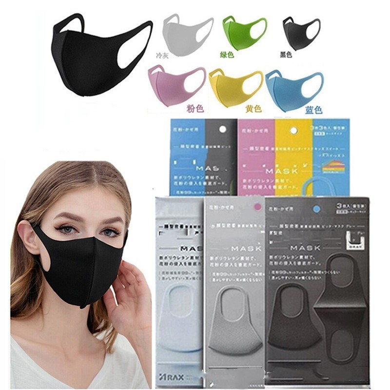 3pcs Anti-pollution Dust Masks PH2.5 Unisex Respirator Washable And Reusable Face Mask Women Men Kids Safety Sponge Mask Mouth