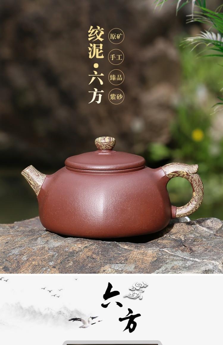 Um pote de chá fragrância yixing recomendado