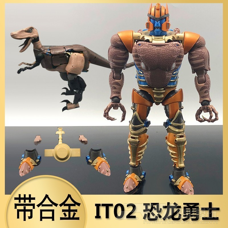 Transformation Battle of the Beast BW Super Hero Warrior IT02 Dinosaur  PVC Action Figure Model Doll Toy