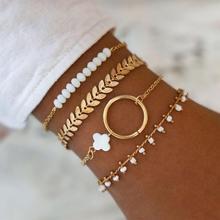 4Pcs/set Fashion Chain Bracelet Stylish Pattern Arrows Shape Handmade White Bead Jewelry Accessories