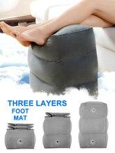 Mais novo dobrável pouf cama inflável portátil viagem apoio para os pés travesseiro avião portátil trem 3 camadas ajustável vôo perna almofada