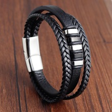 Fashion Male Jewelry Bracelet Multilayer Braid Leather Rope Chain Stainless Steel Magnetic Clasp WristBand Male Jewelry