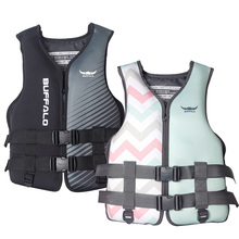 Спасательный жилет для детей/взрослых на лодках, дрейфующих водные лыжи Безопасность куртка плавучие купальные костюмы размеры S, S, M, L, XL, 2XL