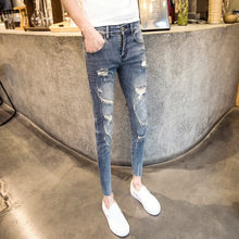 Wholesale 2020 Denim Pants Men's Boys Small Feet Holes Cropped Skinny Jeans Thin Men's Social Men Beggar teenagers pencil Pants(China)