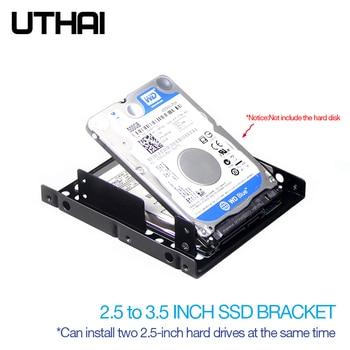 UTHAI G16 두꺼운 더블 레이어 하드 드라이브 브래킷 2.5 ~ 3.5 인치 하드 디스크 베이 노트북/노트북 솔리드 스테이트 드라이브 브래킷 SSD