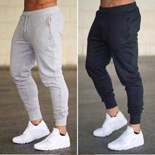 Men's Jogging pants sport Joggers Gym Trousers Soft Elasticity Running