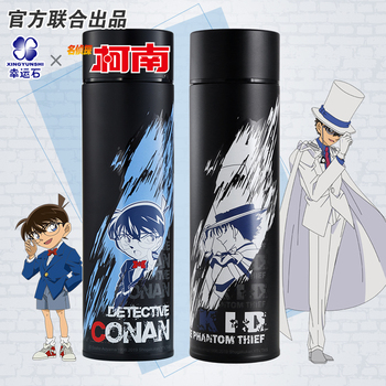 [Detective Conan] Anime Thermos Steel Water Bottle LED Display Temperature Sensing Cup Manga Role Conan Kid detective conan magic kaito kid the phantom thief uniforms cosplay costume 7 lot