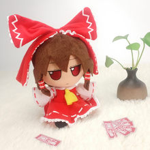 TOU HOU Projet Hakurei Reimu mignon Cosplay peluche poupée doux dessin animé jouet cadeaux d'anniversaire 20cm