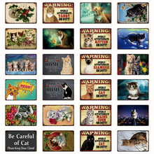 [ Mike86 ] Pet a home without a cat dog warning Metal Painting Home Decor Pub Wall Art cute animal sign 20*30 CM DD-10