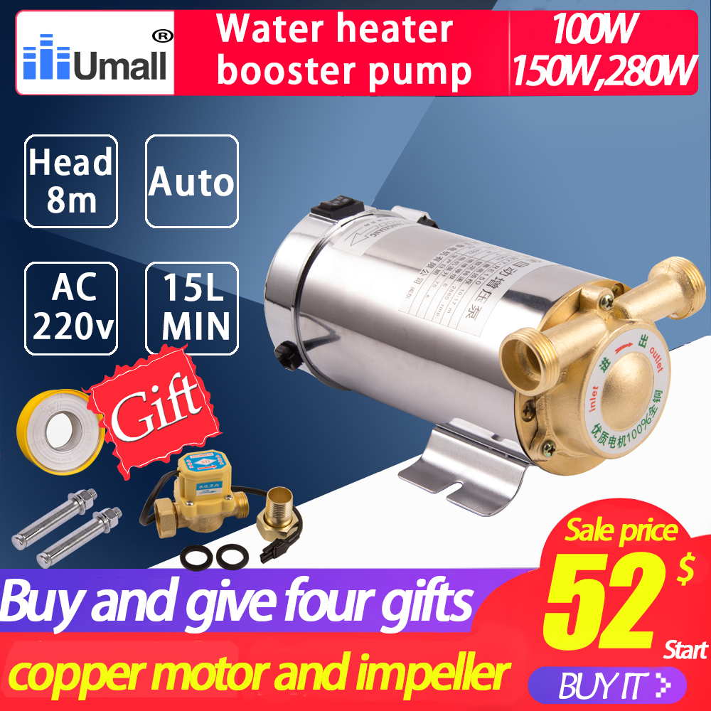 150W Household Automatic Hot Water Booster Pump Supply Shower Heater  Pressure Circulation Boosting Pumps