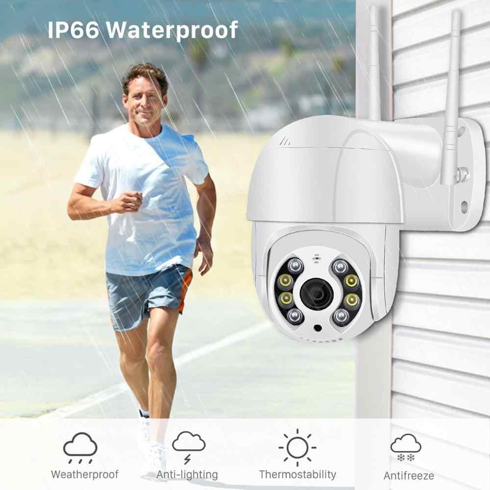 1080P PTZ كاميرا ip لاسلكية مقاوم للماء 4X التكبير الرقمي سرعة قبة قبة صغيرة واي فاي الأمن كاميرا تلفزيونات الدوائر المغلقة الصوت AI الإنسان الكشف