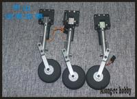 free shipping sell 40g retractable landing gear with kneeling landing gear  wheel for RC  model airplane   RC aircraft  fighter|Parts & Accessories|Toys & Hobbies -