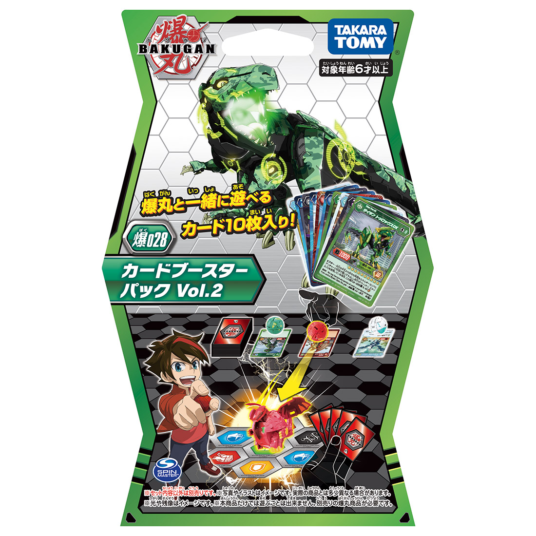 TAKARA TOMY Bakugan Trading Card Game 028 TCG Board Game Card Collections Kids Gifts Battle Brawlers BakuCores Battle Planet