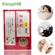 8Pcs Pain Relieving Patch Chinese Medical Plasters Snake Oil Muscle Arthritis Health Care Pain Patchs H016
