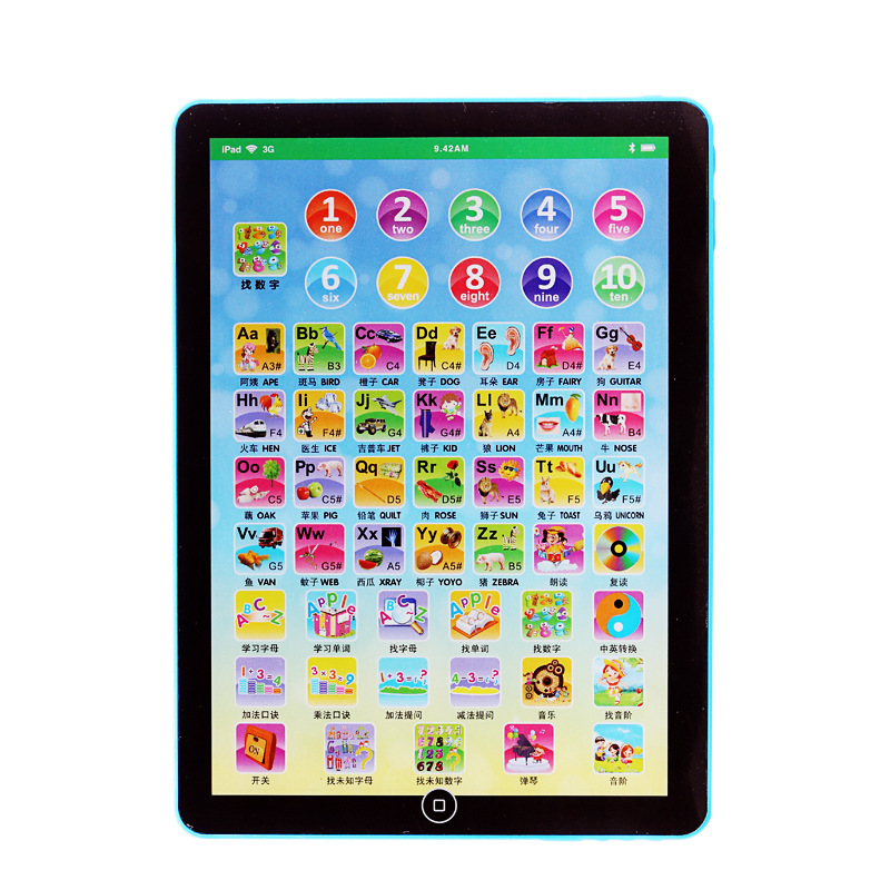 Dodo Zi Fifth Generation Mini Learning Machine Children Early Education Smartphone ENLIGHTEN Development Baby Tablet Reading Mac