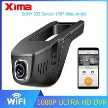 Wifi carro dvr registrador gravador de vídeo digital filmadora câmera traço 1080p noite versão novatek 96655 controle por app