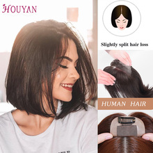 HOUYAN Natural Color Human Hair Hand-made Hairpiece Top Piece Hair Accessorics for Less Hair Adult Women Daily Use