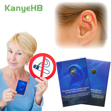 4 шт., магнитная пластырь для акупрессурного курения, против дыма, без сигарет, Бездымная, для лечения здоровья