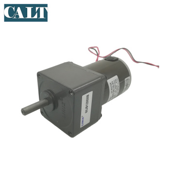 цена на 55ZY24-25-01 24V DC geared motor 2200 rpm reduction ratio 50G-250G 25W