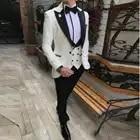 Мужские костюмы из 3 предметов, приталенные деловые костюмы, смокинги для жениха, цвета шампанского, благородные, серые, белые, для официальн...