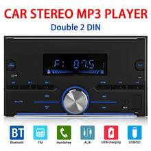Reproductor MP3 estéreo para coche 2 DIN con suficiente durabilidad y robustez Bluetooth USB AUX-in FM Radio Receiver Head Unit(China)