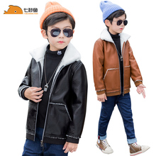 Spring Jacket Outerwear Leather Coat Autumn Winter Children Casual Fur Solid Boys